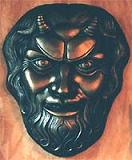 Recreation Sculpture  mask from 570bc Wallhanging Made to Order- specify colour CLICK ON IMAGE FOR DETAIL